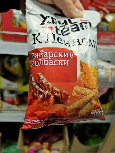 barbecue sausage flavour crispy cracker
